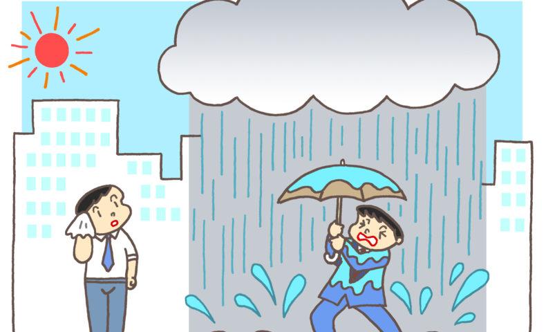 て 一 っ どのくらい 雨 の ミリ