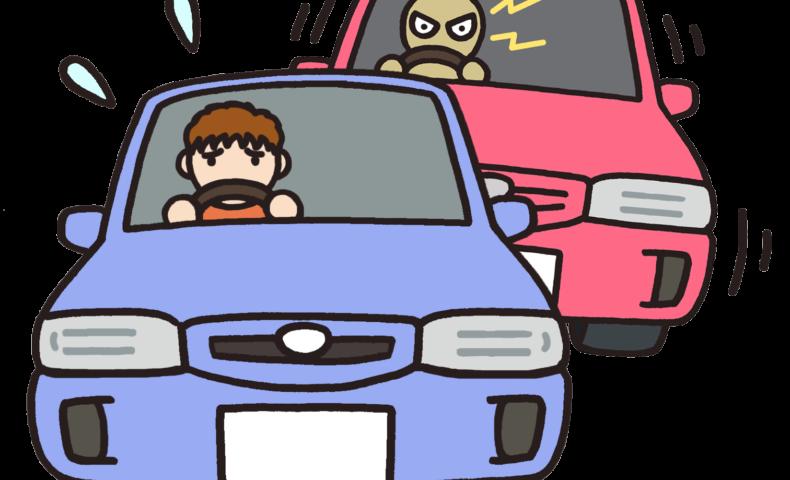 通報 煽り運転 「煽り運転を通報したら1時間で返事がきました。」すた☆君のブログ  