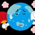 地球温暖化と異常気象の関係まとめ!台風の巨大化や夏が暑いのは?